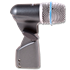 Vign_shure-beta56a-access-evenement